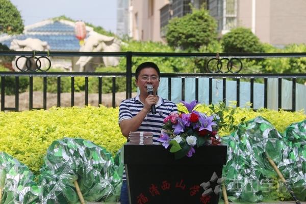贺西山学校俞李金海考入清华大学,获母校10元奖学金