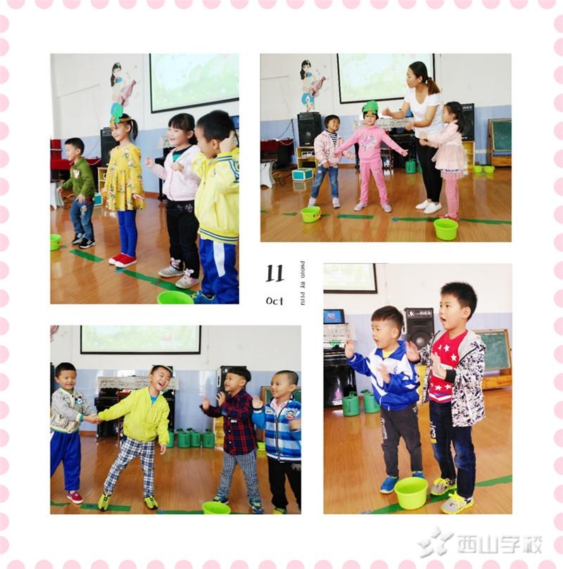 趣味课堂——大班音乐《爱护小树苗》