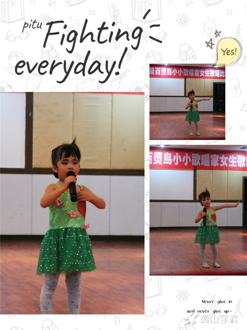 """【照片美爆了!】""""我是百灵鸟,小小歌唱家""""歌唱比赛"""
