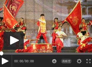 【视频】西山学校2016感恩节文艺晚会——《木兰从军》