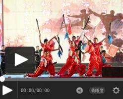 【视频】福建西山学校2016年感恩节文艺晚会——武术《炫武少年》