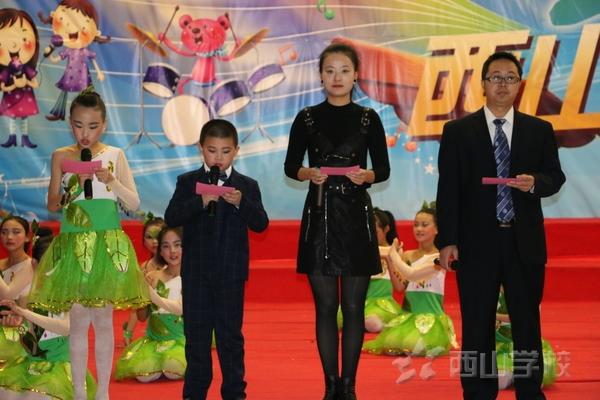 """福建西山学校小学部举行""""童心·梦想""""美丽心灵文艺演出活动"""