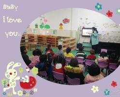 福清西山学校幼儿园集中教育活动设计