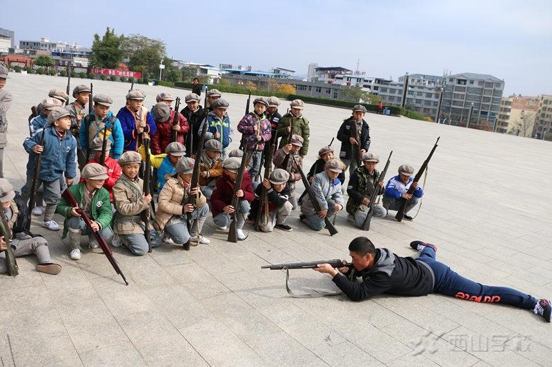 【跟踪报道】西山学子《小戏骨—长征》拍摄之旅开启的第一天