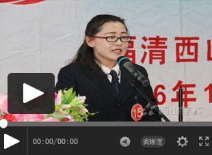 【视频】宁莉《如匠人般坚守一方净土》第十届关爱每一个学生演讲