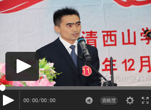【视频】潘启兵《 今生爱,一世情》第十届关爱每一个学生演讲