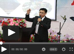 【视频】皮定红《用慈爱之光点亮璀璨光芒》第十届关爱每一个学生演讲