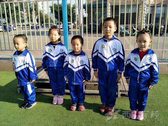让安全与我们同行——福清西山学校幼儿园
