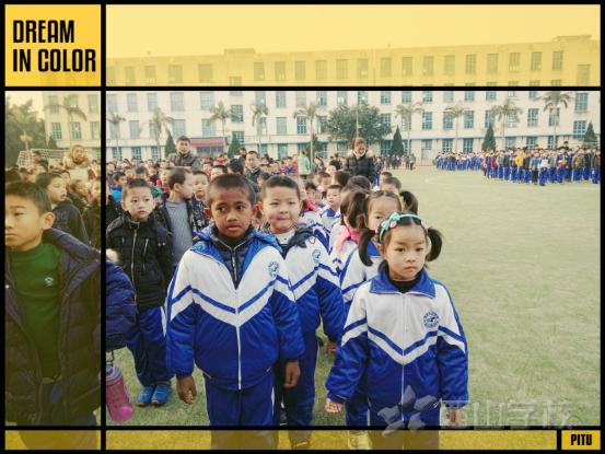 学雷锋从小事做起——福清西山学校幼儿园