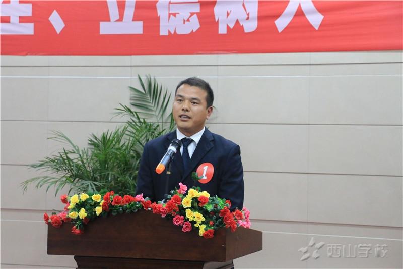 【视频】江西省西山学校关爱学生立德树人梁尔海演讲