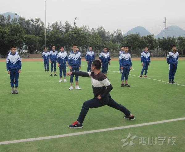 【公开课】福建西山学校高中部体育课堂之武术练习