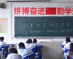 """第二十八届""""希望杯""""全国数学邀请赛开赛 西山学校近400名考生参赛"""
