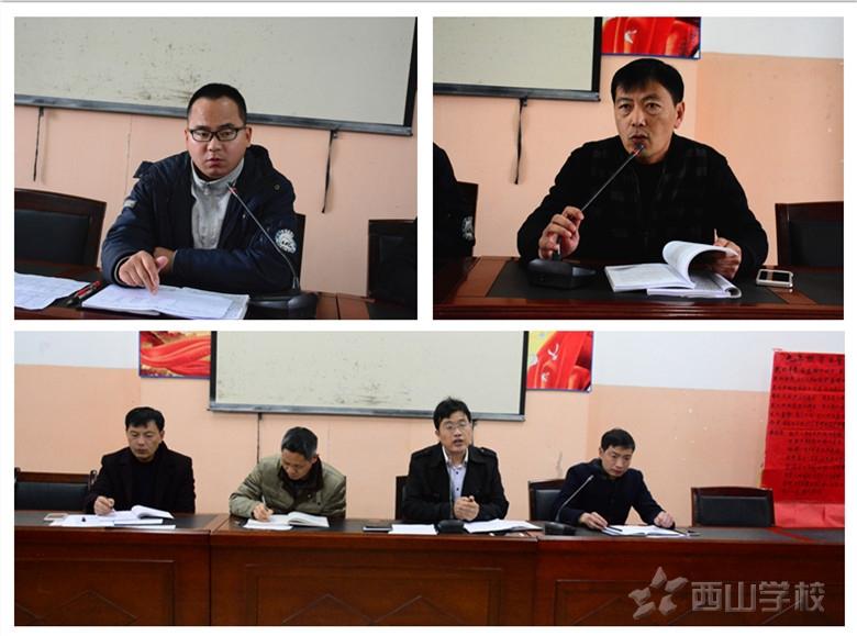 江西省西山学校初中部工委会举行换届选举