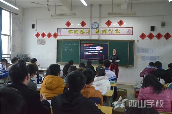 【视频】江西省西山学校高中王伟萍 高三英语复习研讨课 ——《Noun Clauses》
