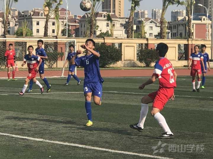 【足球联赛】西山学校初中组一队6比0 轻取融城中学队