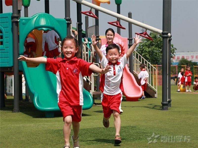 4.15全民国家安全教育日 --江西省西山学校幼儿园