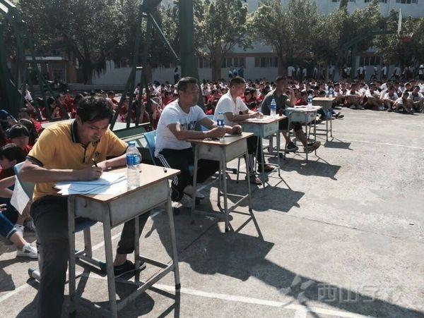 西山学校高中部举行班级技能考核及一专多能CD级验收