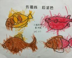 福清西山学校幼儿园蒙芽一班2017年五月幼儿作品展