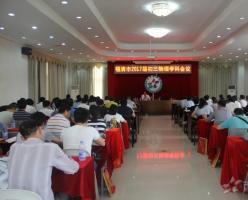 福清市2017届初三语文、物理学科会议在西山学校顺利举行