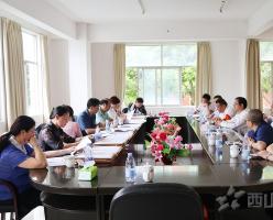 福州市教育局专家莅临西山职业技术学校对创建中职学校省级达标校工作进行检查评估