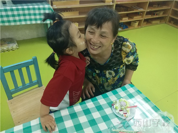 家园共育之家园合作对于孩子、家长及教师的意义 ——福清西山学校幼儿园家园共育