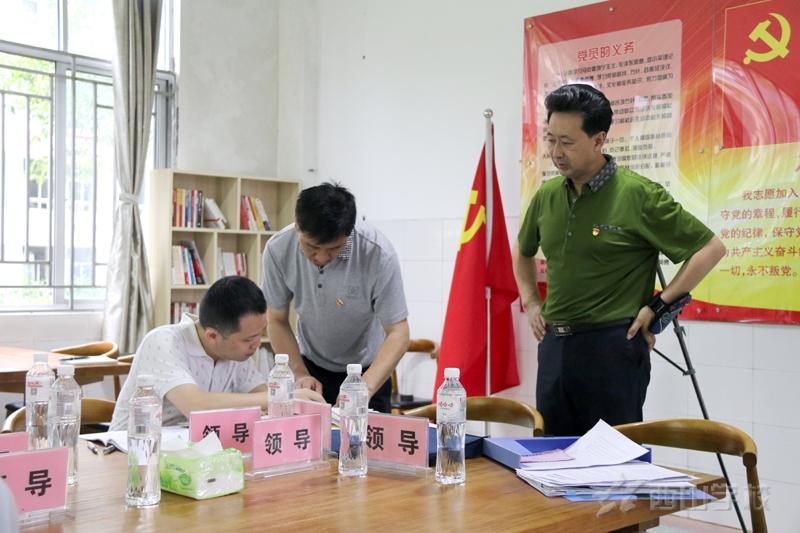 福州市委组织部领导莅临西山学校指导党建工作