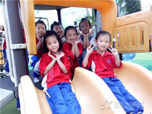迷眼了,怎么办?——福清西山学校幼儿园康康二班