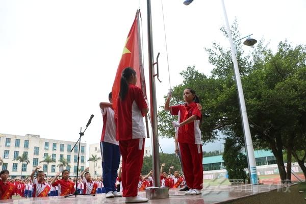 小行为,大环保——福建西山学校小学部2016——2017学年下学期第18周国旗下讲话