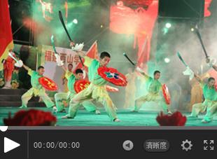 """【视频】福建西山学校2017庆""""六一""""文艺晚会——武术《中国功夫》"""