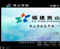 【一师一优课】建立数据库——范萍烨