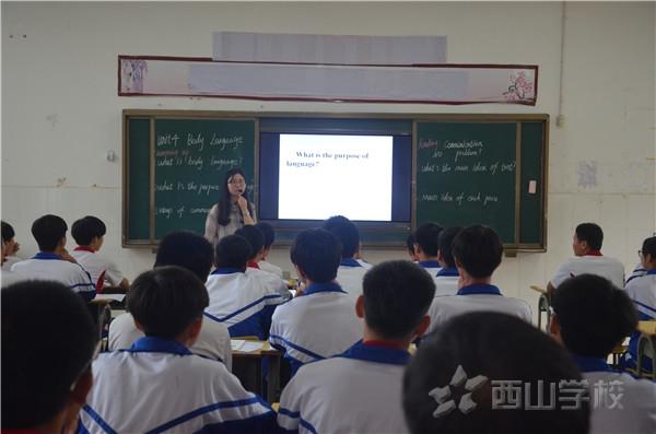 【视频】江西省西山学校高中部 艾佳绎英语课——《unit4 Body Language warming up reading》