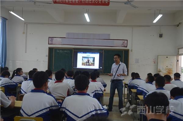 【视频】江西省西山学校高中部 张强华生物课——《禁止生物武器》
