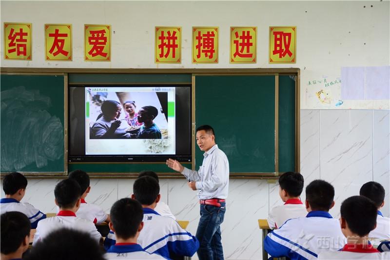 生物课《人的性别遗传》——龚玉营老师 江西省西山学校初中部校级公开课视频