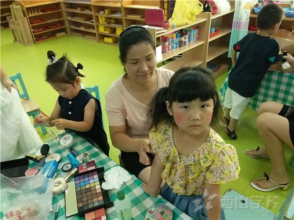 家园共育之对教师和家长都有用的教育原理(二) ——福清西山学校幼儿园家园共育