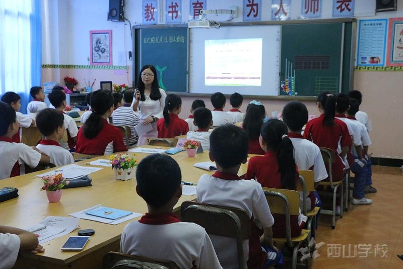 【视频】李景老师校级公开课--《自己的花是给别人看的》