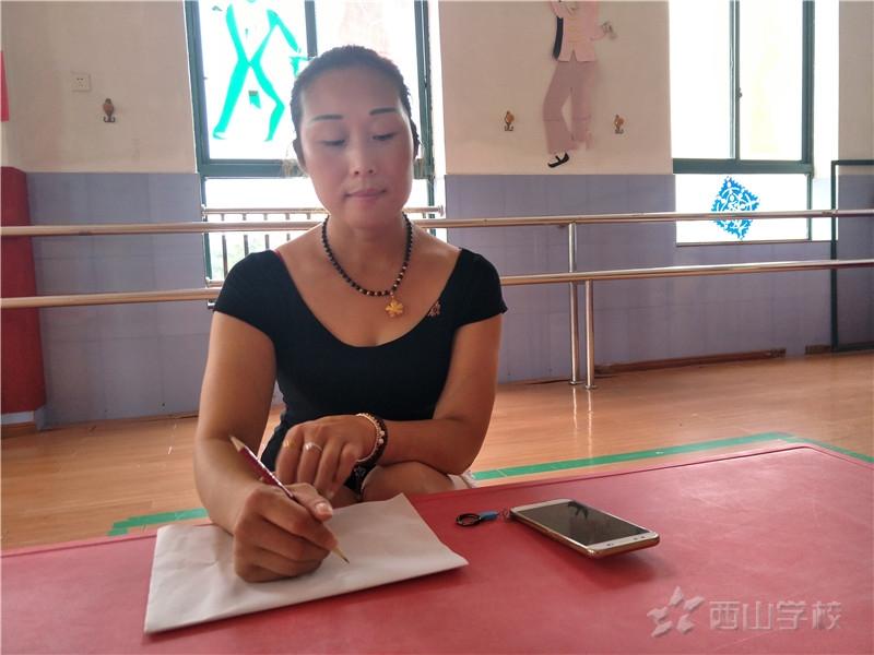 新学期  新起点  新方向—江西省西山学校幼儿园召开全园教职工会议