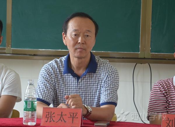 江西省西山学校高中部组织召开新聘教师岗前培训开班典礼