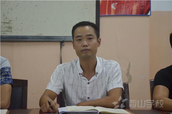 江西省西山学校高中部召开新学年全体教职工大会