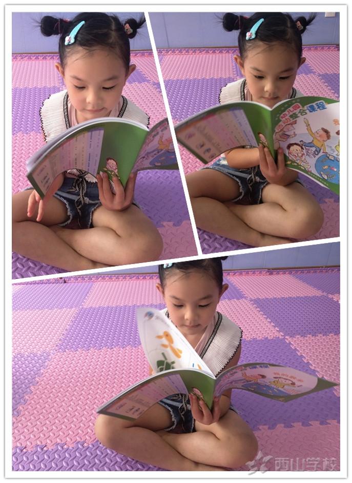 描绘人生绚烂扉页——江西省西山学校幼儿园