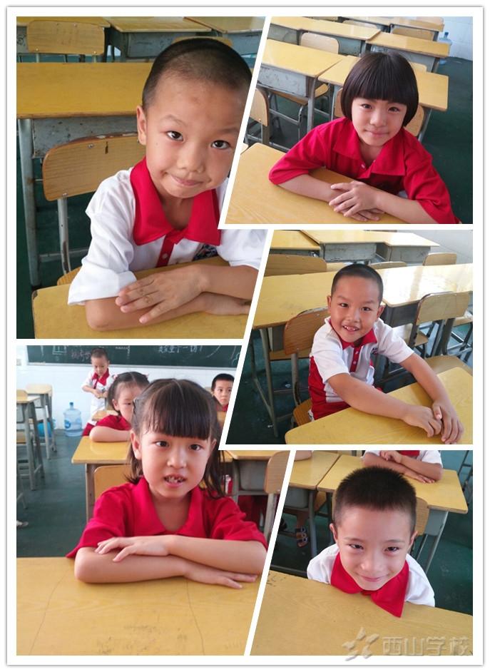 扬帆起航●快乐成长——江西省西山学校幼儿园大班幼儿升小学报道