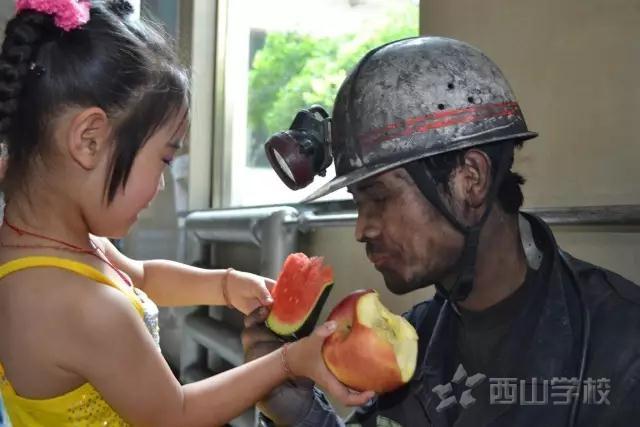 今天的中国,有一个很可怕的现象:全民富二代