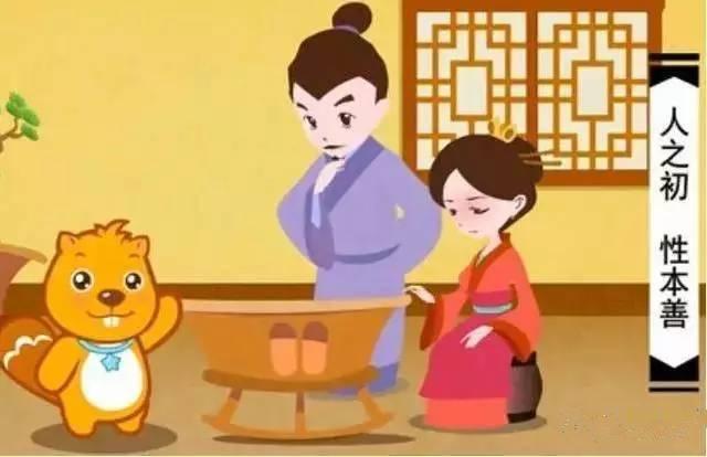 """这份《三字经》""""火遍""""家长群!孩子20分钟全背完,太厉害了!"""