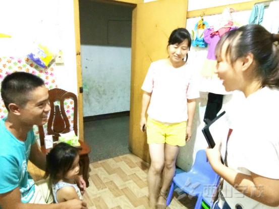 """家访,从""""心""""开始 ——西山幼儿园蒙芽日托班家访活动报道"""