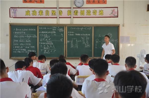 提升教师专业技能——江西省西山学校高中部开展新聘教师考核课活动