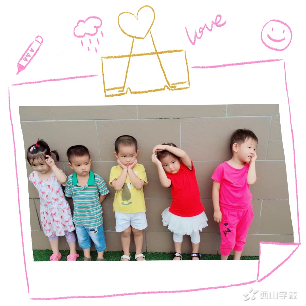 【视频】游戏的乐趣——福清西山学校幼儿园蒙芽一班