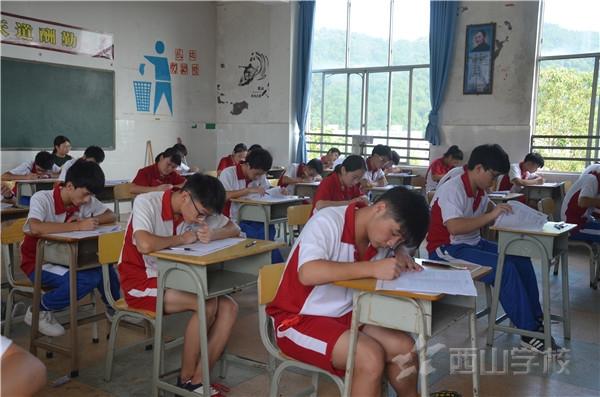 江西省西山学校高中部2018届高三摸底考试正式开考