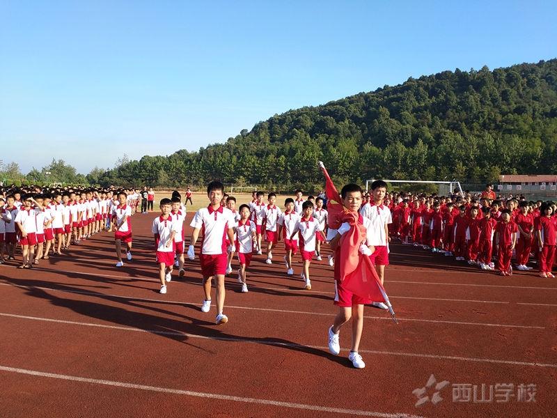 新学期 新风气--江西省西山学校小学部举行第一周升旗仪式