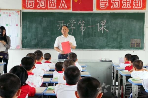 教师节将至,听听西山学校的学生与老师怎么说!