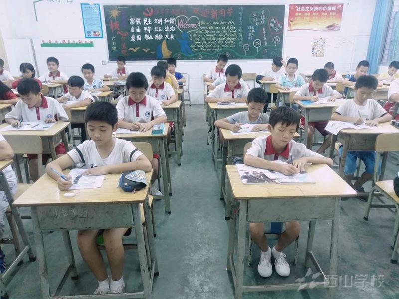 江西西山学校小学部举行新生摸底考试