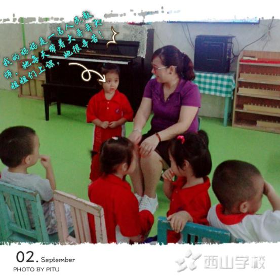【家长课堂】倾听,让你和孩子的心离得更近!